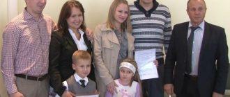 Жилищная программа молодая семья - условия для участия