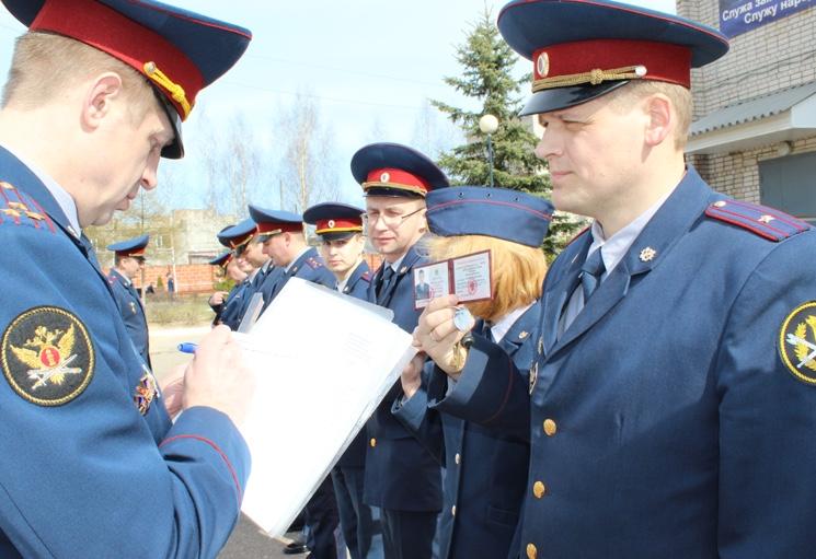 Как получить жилищный сертификат для сотрудников МВД и ФСИН?
